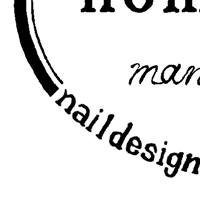 hompokun, Logo