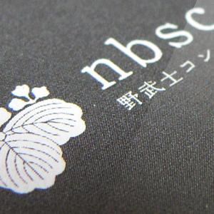 nobushi consulting, Logo