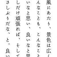 omoukoto Poem